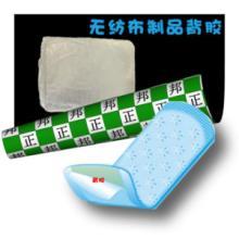 供应打孔膜与PE背胶用热熔胶 厂家直销 HN-1033批发