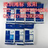 供应兄弟标签打印机国产标签色带TZ-631
