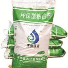 供应环保有机类型煤粘合剂
