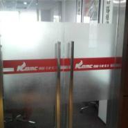 办公室玻璃磨砂膜图片
