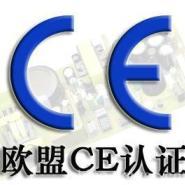 LED筒灯做CE/RoHS认证图片