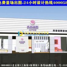 供应家纺专卖店装修效果图展示货柜AN47床上用品专卖店装修设计展柜CN40