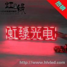 供应3.0点阵半板LED点阵单元板