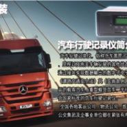 文昌北斗GPS定位器汽车行驶记录仪图片