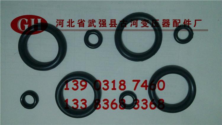 供应分接开关Φ24×14×5耐油胶圈