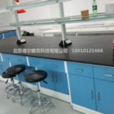供应北京优质中央实验台厂家、实验室家具厂家