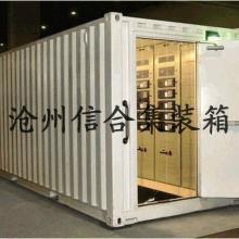 供应定做全新静音设备集装箱就选沧州信合集装箱图片