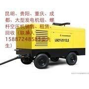 供应用于工程的红河开山160电动螺杆空压机出租批发