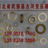 供应Φ45铜螺母