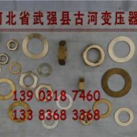 供应Φ20铜垫片