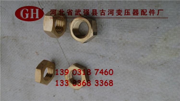 供应Φ12铜螺母
