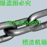 供应国标GB锰钢材质30x108捞渣机链条,锅炉捞渣机链条,链条型号