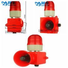供應溫州LED防爆燈具系列,廠用防爆燈具,防爆led馬路燈圖片