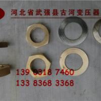 供应Φ14铜垫片