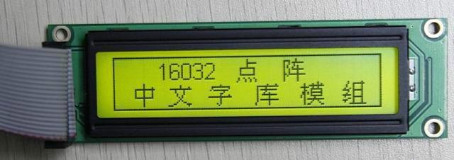 LCM液晶屏16032A
