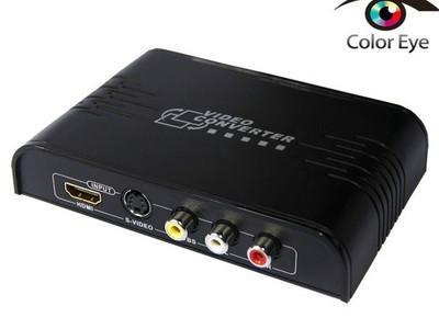 供应AV转换器转换器HDMI AV-HDMI转换器 厂家特价