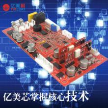 供应厨具厂机芯供应电磁控制板套件