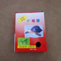 供应 动物饲料盒子厂家专业定做产品包装盒印刷 动物饲料盒子 纸盒子彩印