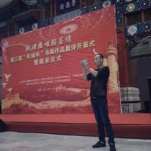 供应北京专业搭建会议背景板、桁架租赁电话13911911986、北京桁架出租图片