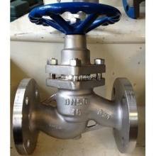 供应用于水利|蒸汽|油品的温州不锈钢柱塞阀-不锈钢柱塞阀厂家-不锈钢柱塞阀报价