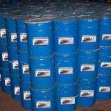 供应橡胶助剂树脂