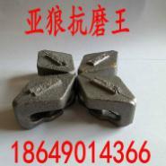 1400-24轮胎防护链矿井出渣专用图片