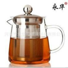 供应不锈钢内胆茶壶