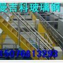 河北玻璃钢厂家图片
