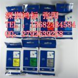 供应兄弟标签机国产色带TZ-131