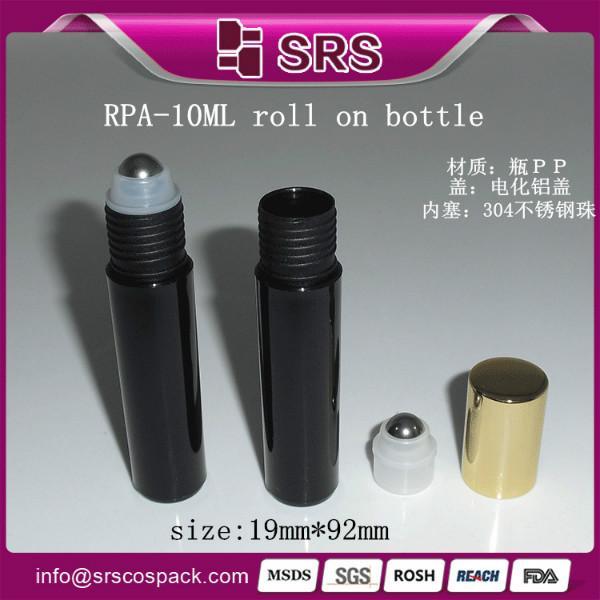 供应RPP10ML滚珠瓶香水瓶精油瓶