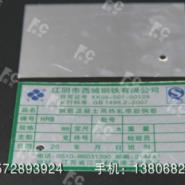 供应温州金属标牌厂各类家具标牌,锌合金冲压/压铸/标牌
