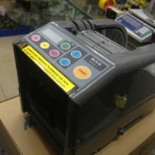 供应ZCUT-9胶纸机厂家直销 进口电机ZCUT-9厂家报价 东莞圣翔质量最好批发