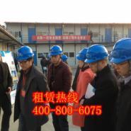 辽宁无线扩音器租赁公司4008006075图片