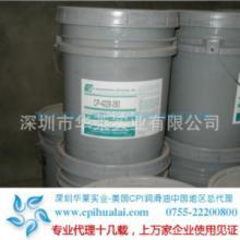 全国批发CPI-4100-46合成往复式空压机油,螺杆式空压机油|CPI空气压缩机油图片