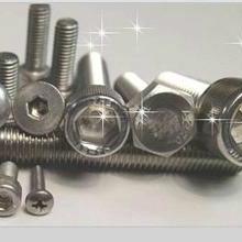 供应不锈钢螺丝 不锈钢材料