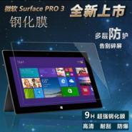 微软PRO3钢化玻璃膜图片