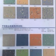 盟多橡胶地板 北京盟多橡胶地板厂家报价 北京盟多橡胶地板供应商价格 北京盟多橡胶地板价格