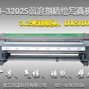 弱溶剂喷绘写真机墙纸广告打印机图片
