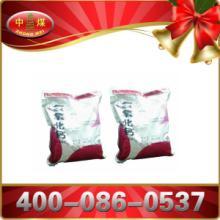 供应氢氧化钙,氢氧化钙厂家,氢氧化钙价格