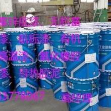 供应无机硅酸锌底漆厂家直销