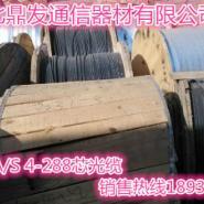 光缆-江苏常州销售6芯12芯单模光缆图片