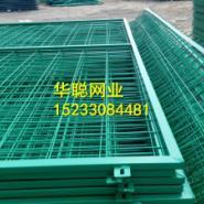 供应公路防护栏铁路防护栅栏镀锌围栏