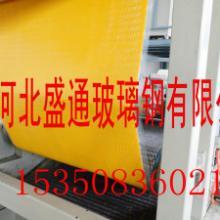 供应玻璃钢电缆支架用SMC玻璃钢片材图片