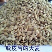 供应组合式集砻谷机谷糙分离筛碾米机图片