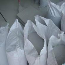 供应用于建的深圳包装粉煤灰 粉煤灰的作用 粉煤灰粉磨批发