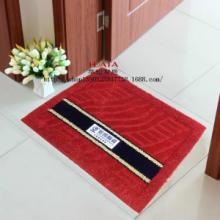 供应福州市中高档家居广告地毯订做 福州市中高档家居广告地毯订做厂家批发