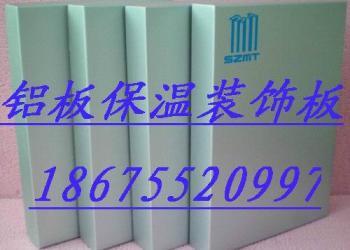 山东青岛一体化保温装饰板图片