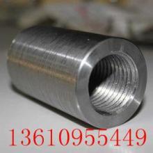 供应直螺纹连接套筒,钢筋套筒,套丝机图片