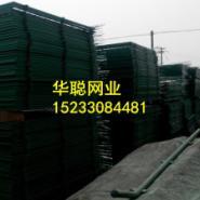 供应公路防护栅栏公路防护网铁路护栏网