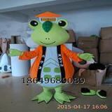 供应日本青蛙动漫人偶服装卡通人偶服装
